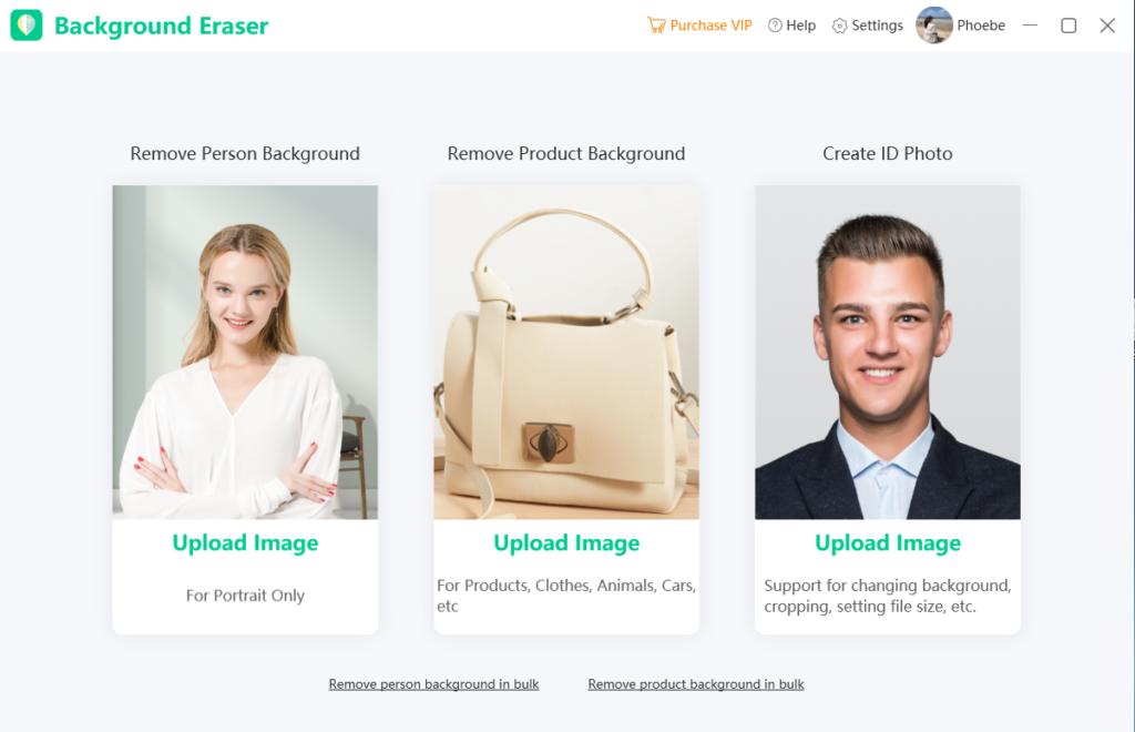 Portrait Recognition & Product Recognition ID Photo
